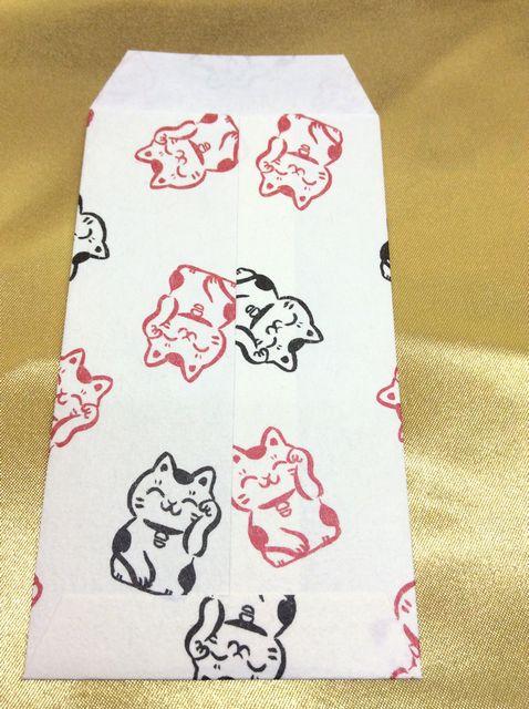 伊予和紙ポチ袋セットの裏側の画像