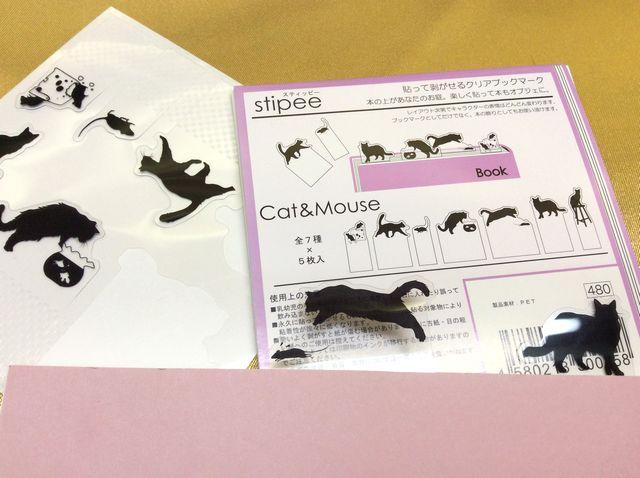 ブブックマークスティッピーCat&Mouseのパッケージの画像