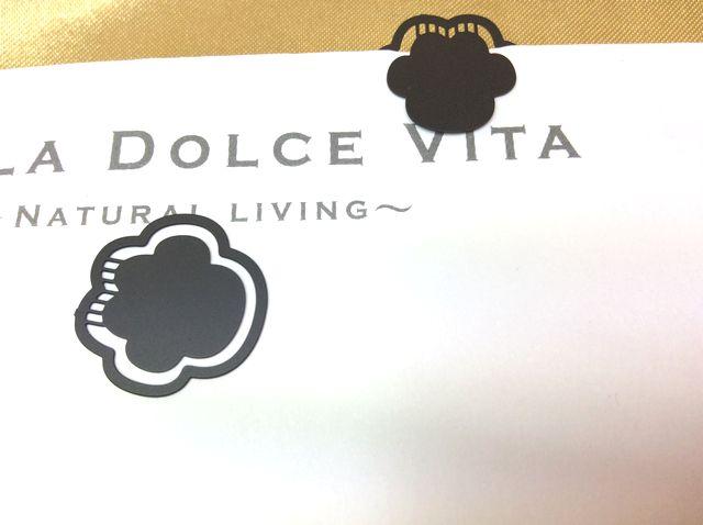 黒猫肉球プチクリップの裏面の画像