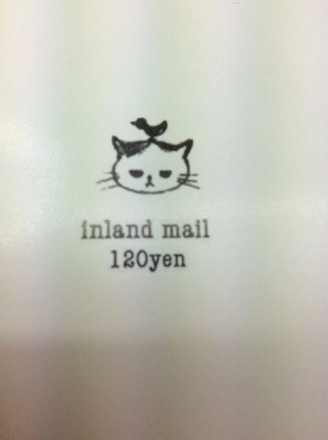 猫まこちゃんのでっかいポストカードのスタンプ部分のクローズアップ画像
