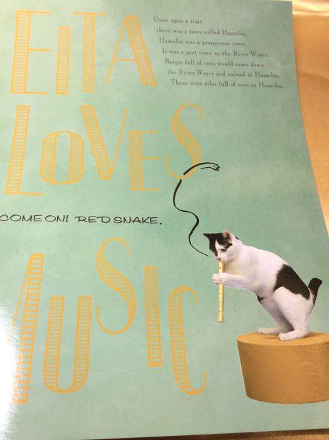 猫まこちゃんのでっかいポストカードの笛を吹くまこのクローズアップ画像