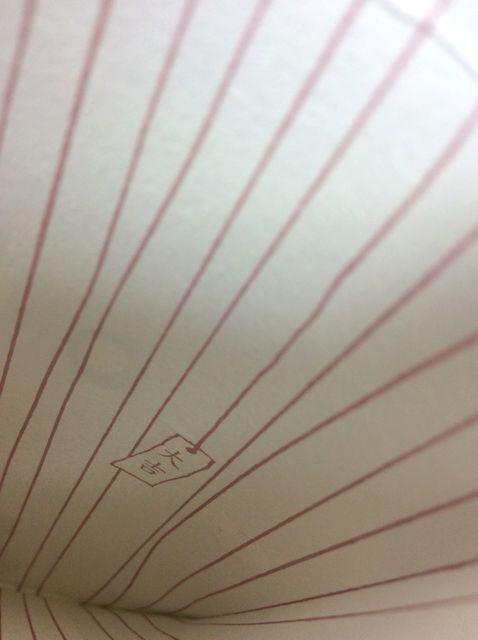 potaPOTTERING CATのポチ袋の内側の画像