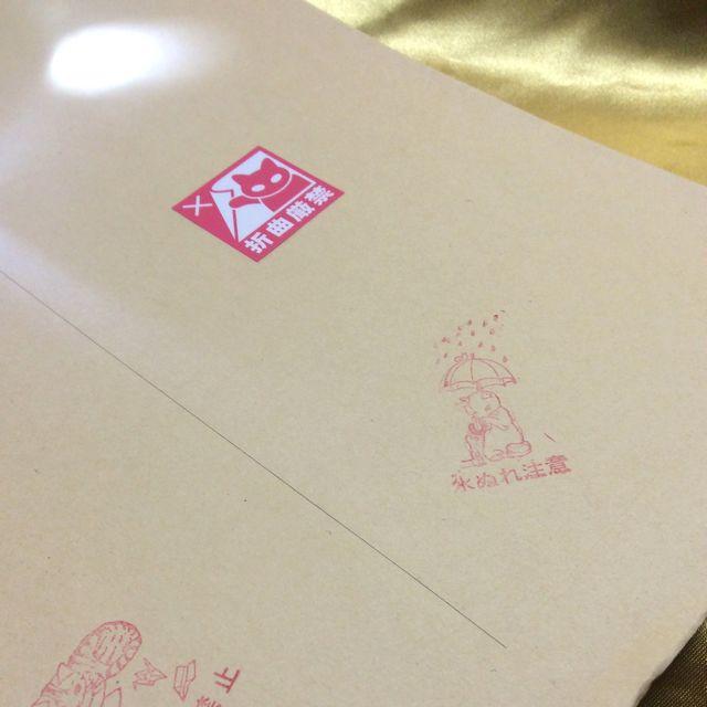 折り曲げ禁止シールを封筒に貼った画像
