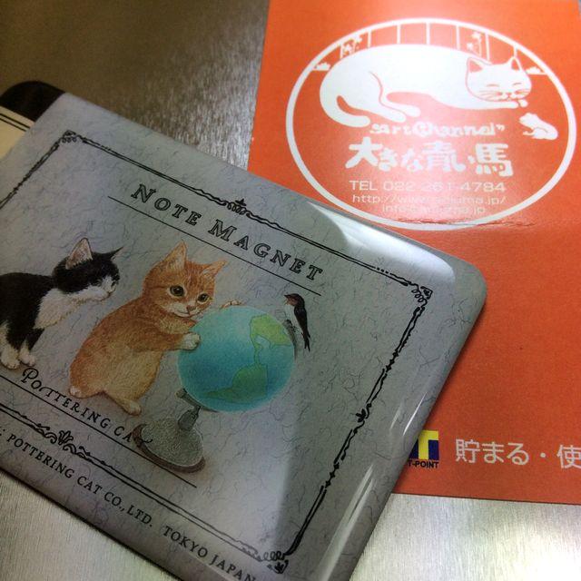 ポタリングキャットさんの「カードマグネット大学ノート地球儀」を実際に使って紙を挟み込んだ画像