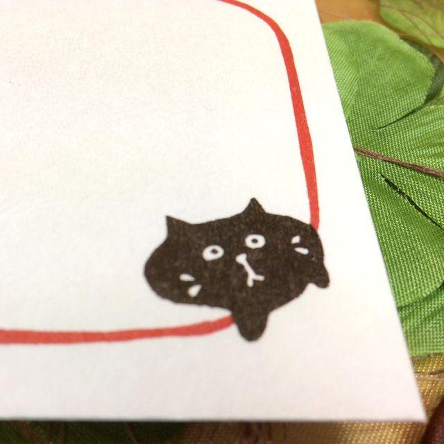 はねうたゆみこさんの猫まめふみ箋セットの便せんの黒ねこのクローズアップ画像