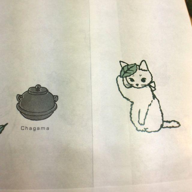 ポタリングキャットさんの白封筒4枚組葉の裏側の画像