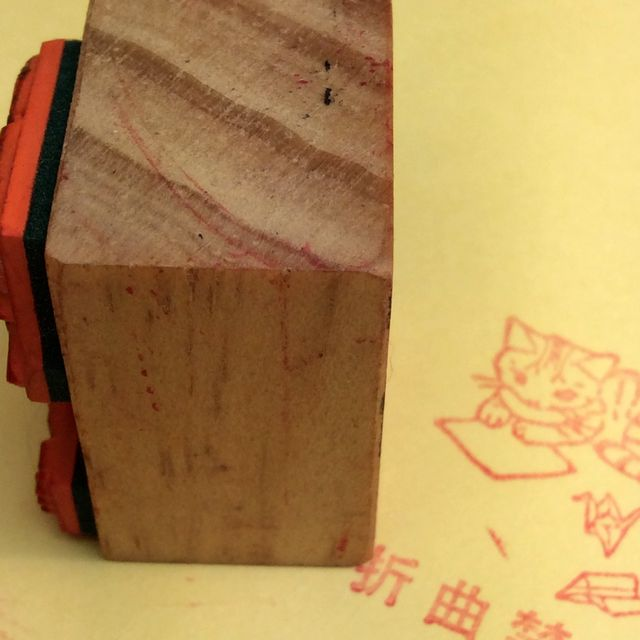 ポタリングキャットさんのトラ猫スタンプ「折曲禁止」幅をみせるために封筒の上に置いた画像