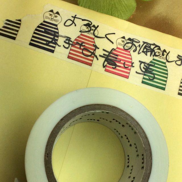 カモ井のリサ・ラーソン猫柄マスキングテープを封筒の封に使った画像