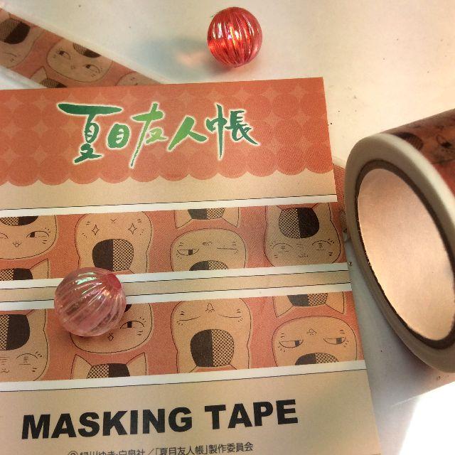 夏目友人帳ニャンコ先生マスキングテープの台紙と貼った状態のテープ