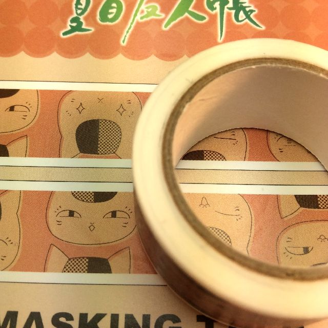 夏目友人帳ニャンコ先生マスキングテープを台紙の上に寝せた状態の写真