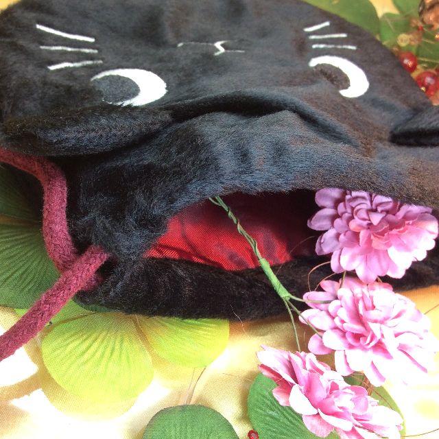 もりまさこ先生の巾着黒猫の内側の写真