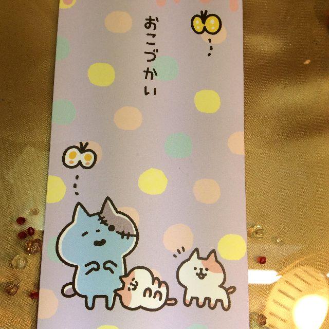 カナヘイさんの「ゾンビ猫」おこづかい袋の表の全体写真