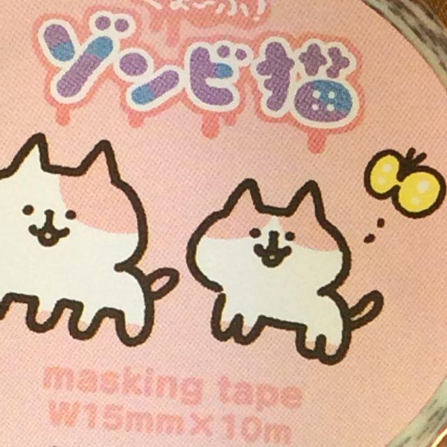 カナヘイさんのきょーふ!ゾンビ猫のマスキングテープのラベルアップ写真
