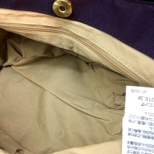 ルートートアニマル猫バッグパープルの内側のファスナー付きポケット部分アップ写真