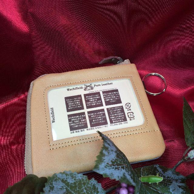 猫のジタンの本革製パスケースの背面の画像