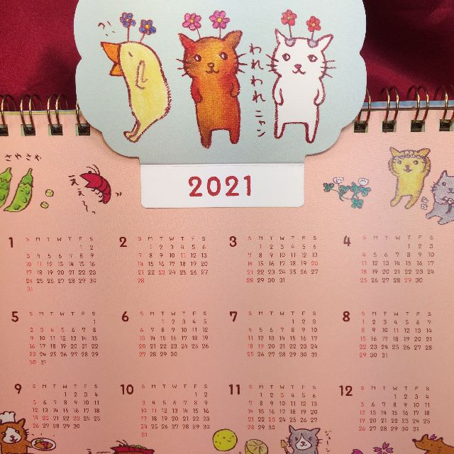 2021くちばしさくぞうポップアップ卓上カレンダーの毎月のカレンダーの背面の2021年間カレンダー部分の画像