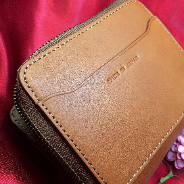ダヤンの二つ折り革財布DB4の背面の画像