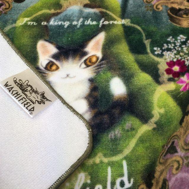 猫のダヤンのタオルハンカチ「森の王様」の裏側画像