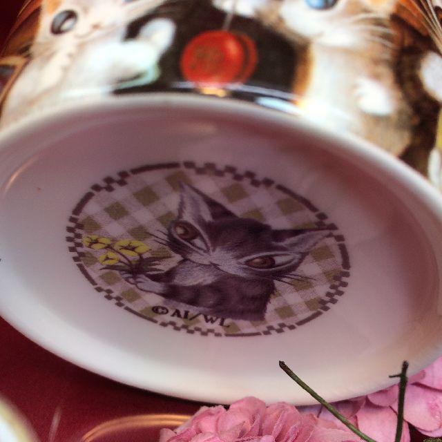ダヤンの軽量マグカップ「グロッサリー」の、底側の画像