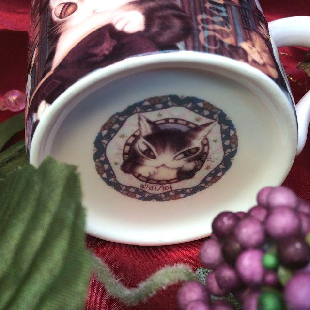 ダヤンの軽量マグカップの底側の画像