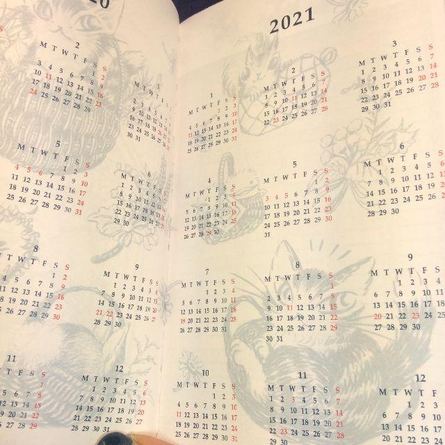 ダヤンのスケジュール帳の2020年と2021年の年間カレンダー部分