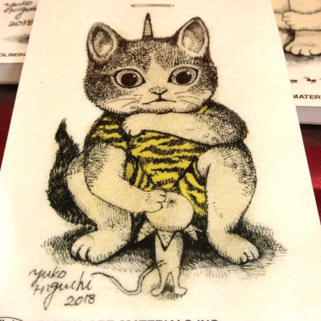 ヒグチユウコさんの猫とミカンの絵柄のメモ帳の表紙