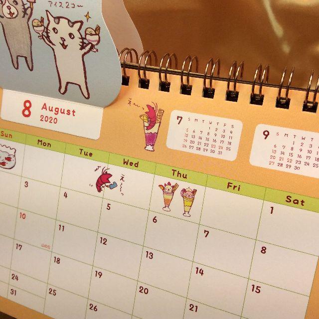 くちばしさくぞうポップアップカレンダー2020の8月部分のクローズアップ画像