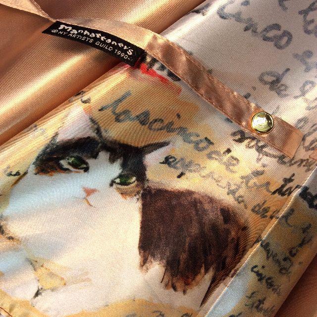 マンハッタナーズジャンプ長傘スペインの詩のストラップ部分のクローズアップ画像