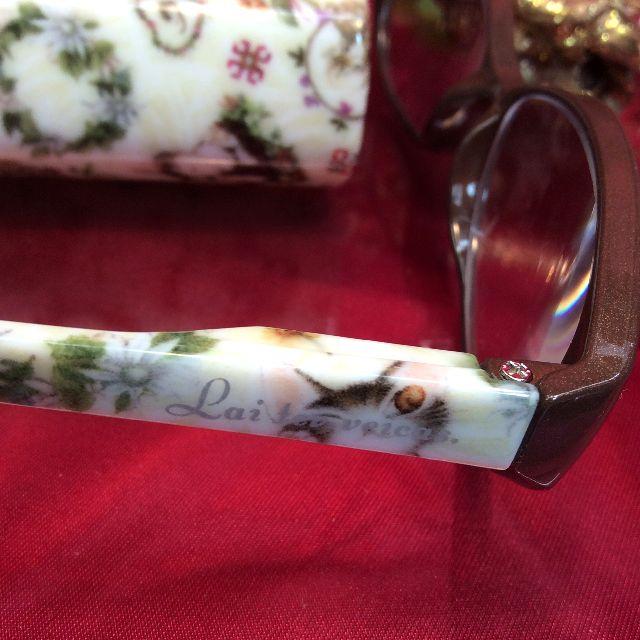 ダヤンの老眼鏡バルトBABYのツル部分のクローズアップ画像