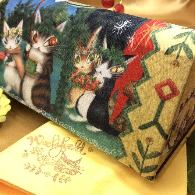 ダヤンの折りたたみメガネケース夏至祭りの後ろ側の画像