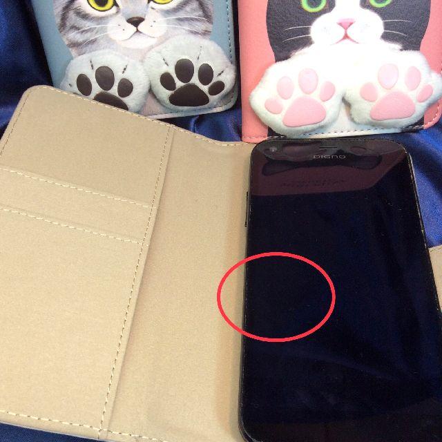 フェリシモ猫部肉球付きスマホケースのスライドシートにスマホを貼りつけた画像