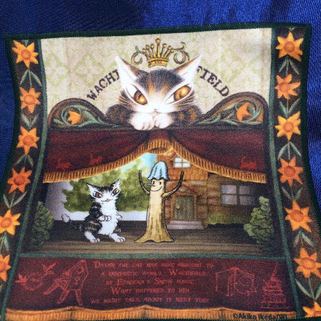 猫のダヤンのメガネ拭き「ふしぎ劇場」の全体画像
