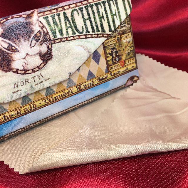 ダヤンの折り畳みメガネケース「冒険地図」の付属のメガネ拭きの画像