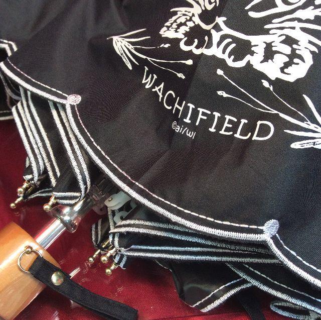 腕組みダヤンの晴雨兼用折りたたみ傘の持ち手部分の画像