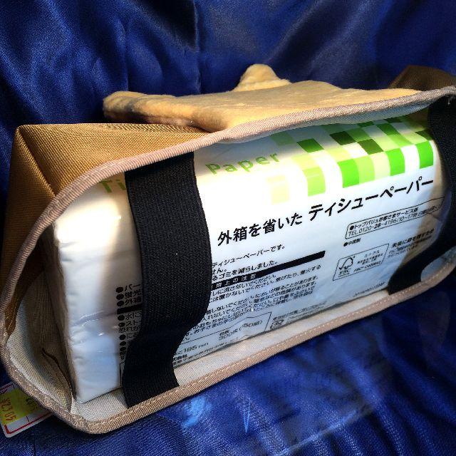 フェリシモ猫部ティシュボックスカバーの底の画像