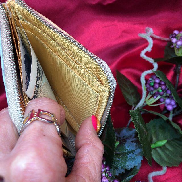 猫のジタンの本革製パスケースの内側のカード入れ部分の画像