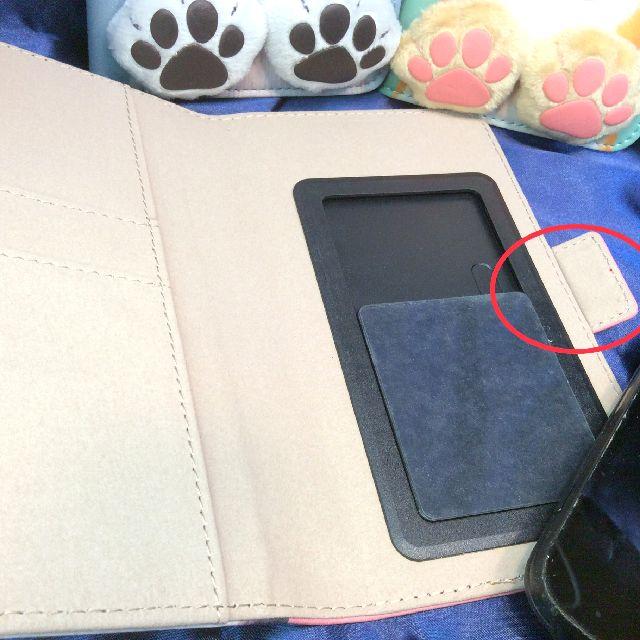 フェリシモ猫部の肉球付きスマホケースのフラッグ部分のクローズアップ画像
