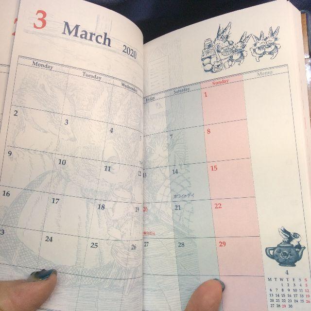 ダヤンのスケジュール帳2020の3月部分の画像