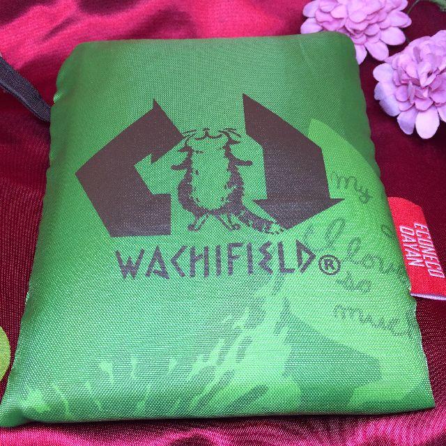 猫のダヤンのエコバッグ「クッキング」緑色を畳んだ表側の画像