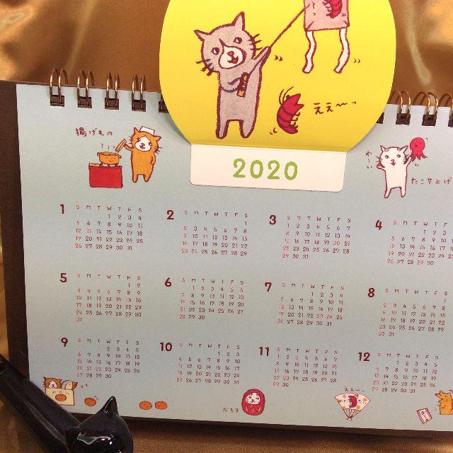 くちばしさくぞうポップアップカレンダー2020の1月の裏側の画像