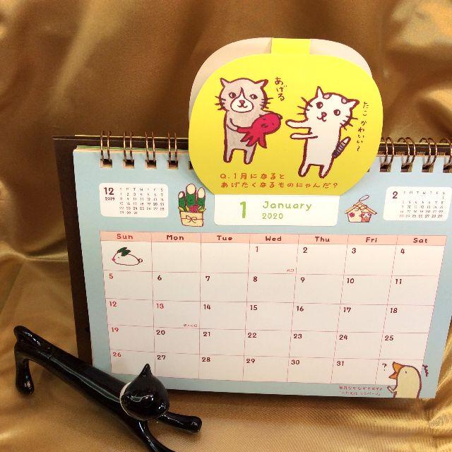 くちばしさくぞうポップアップカレンダーの1月の表側の画像