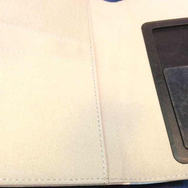フェリシモ猫部肉球付きスマホケースブルーグレー色の内側の画像