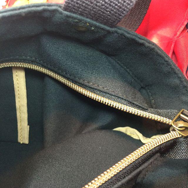 ダヤンのロゴ刺繍トートバッグの内側のパイピング部分の画像