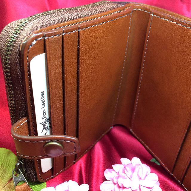 ダヤンの二つ折り革財布DB4のカード入れ部分の画像