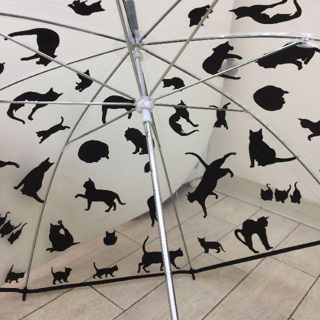 大西賢ビニール傘ネコpatternの内側の画像