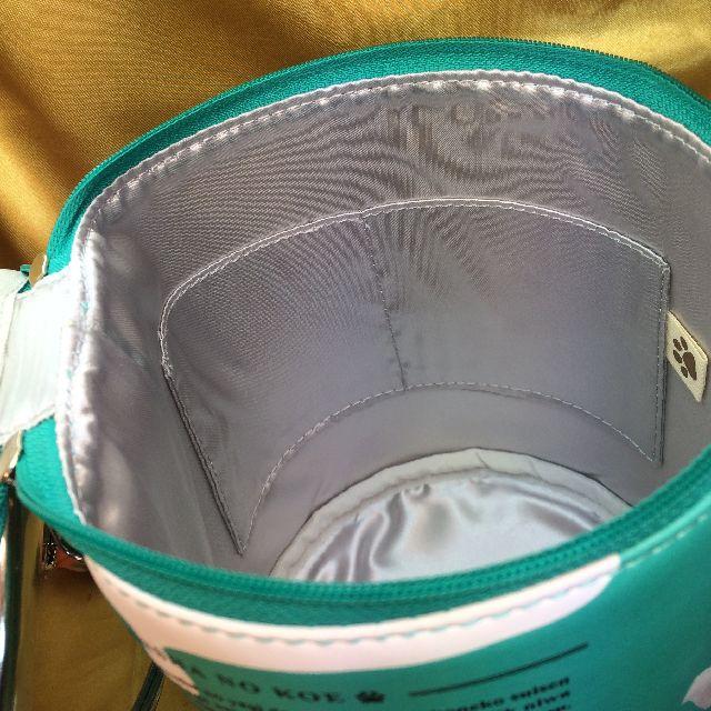 フェリシモ猫部のバニティーポーチの内側のポケット画像