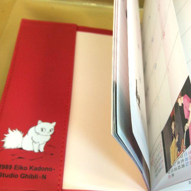 2019魔女の宅急便黒猫ジジの手帳の裏表紙のクローズアップ画像