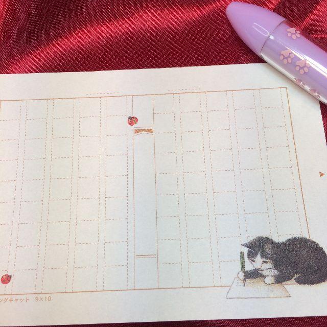 ポタリングキャットのメモ帳「ミニ原稿用紙」の2柄目のハチワレ猫柄メモ用紙の全体の画像