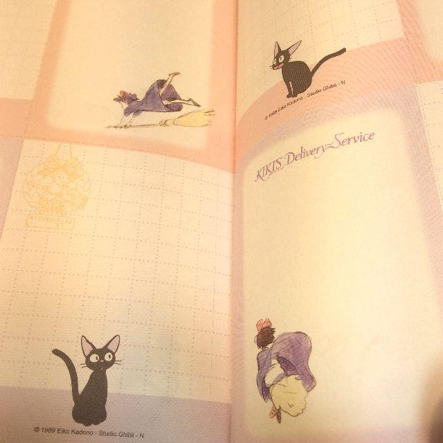 2019年スタジオジブリ魔女の宅急便黒猫ジジの手帳の切り取りメモ欄の画像