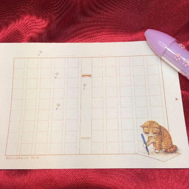 ポタリングキャットのメモ帳「ミニ原稿用紙」の4柄目の茶トラ猫柄のメモ用紙の全体画像